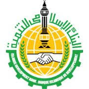 Islamic Development Bank 1