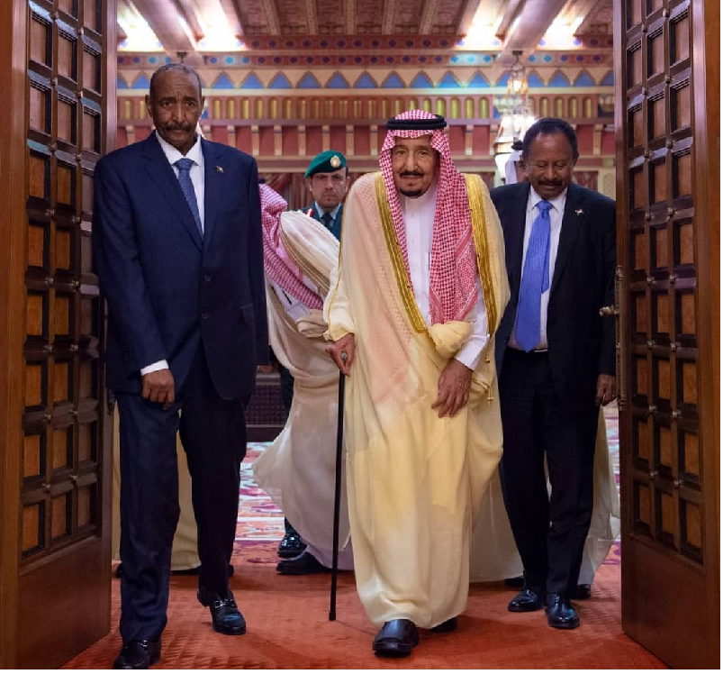 Sudanese Saudi Summit Held in Riyadh