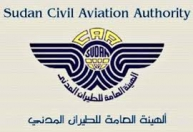 sudan civil aviation authority