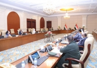 Security and Defence Council Affirms Support to State of Emergency in Genaina